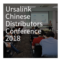 Ursalink Chinese Distributors Conference 2018